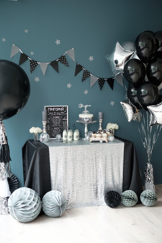 Фотостудия с черными шарами