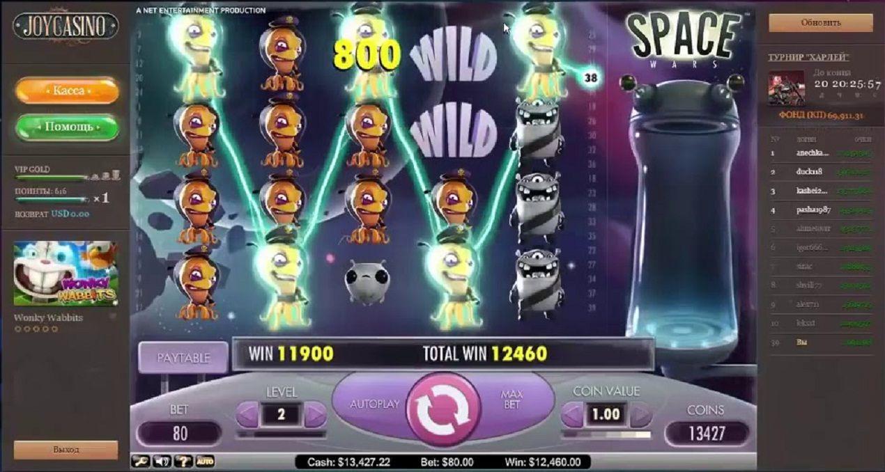 Надежное i казино на деньги чикаго казино играть онлайн бесплатно