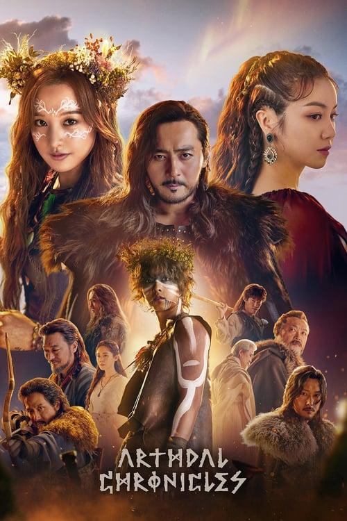 Watch Arthdal Chronicles Films coréens, Film dramatique