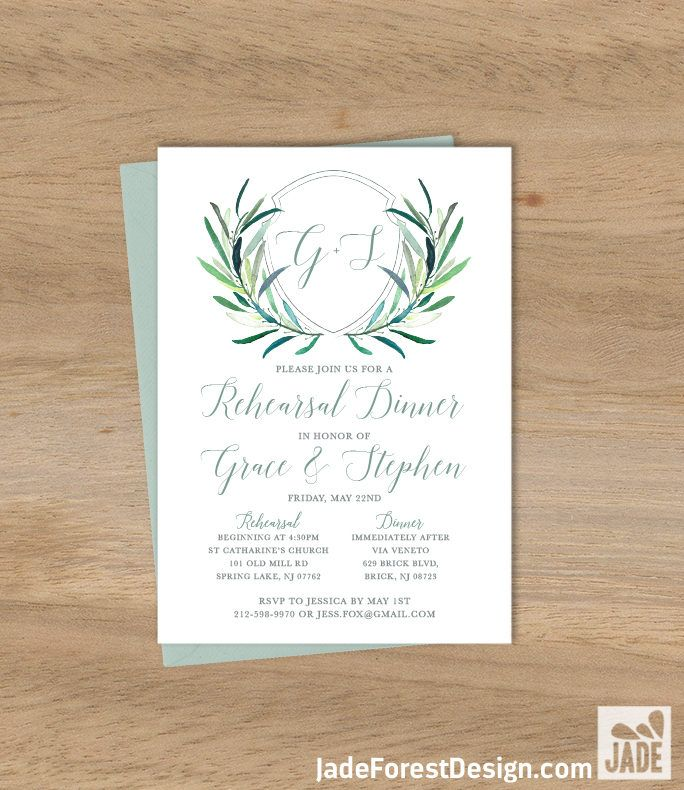 Greenery Dinner Invitation / Rehearsal Dinner / Eucalyptus Crest / Initial Monogram Crest, Olive ▷ Printable File {or} Printed & Shipped by JadeForestDesign on Etsy