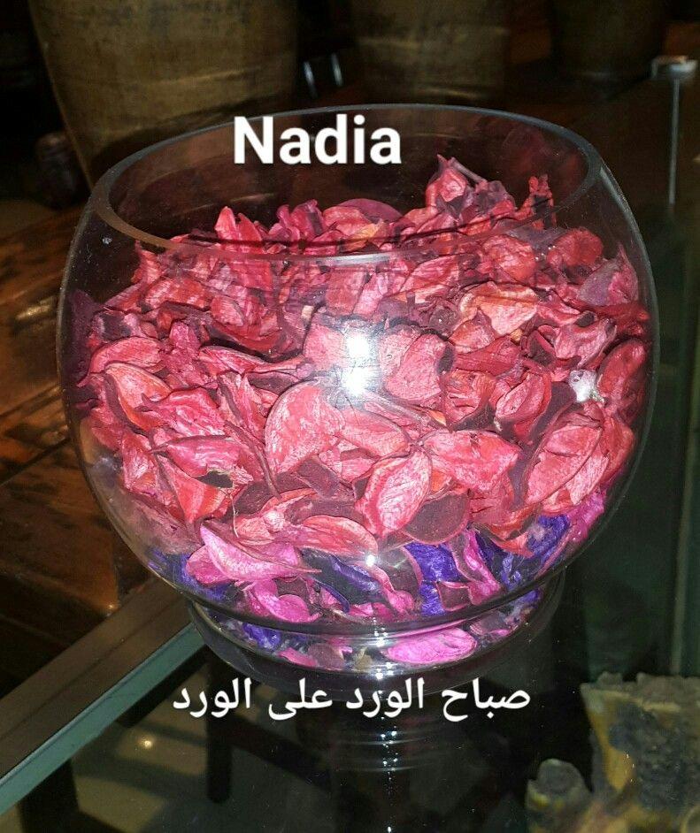 Pin By د نادية الدليجان On صوري Breakfast Food