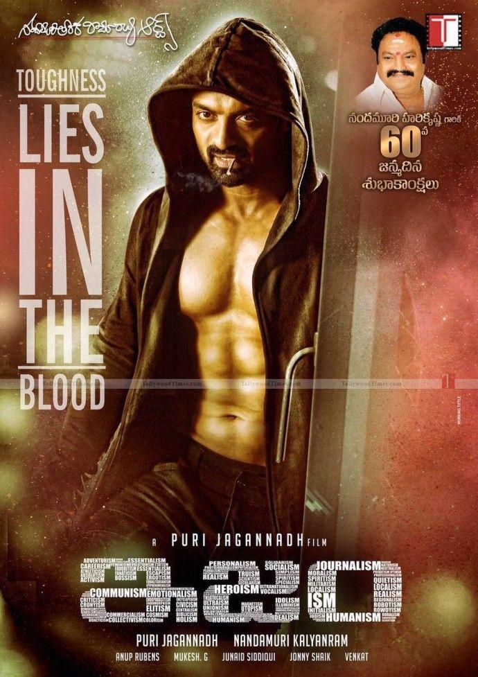 Mirzya Full Movie In Telugu Hd 1080p Bluray Torrent