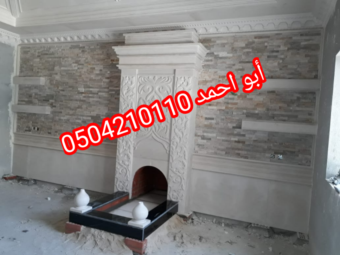 ديكورات مشبات الرياض In 2021 Outdoor Decor Home Decor Decor