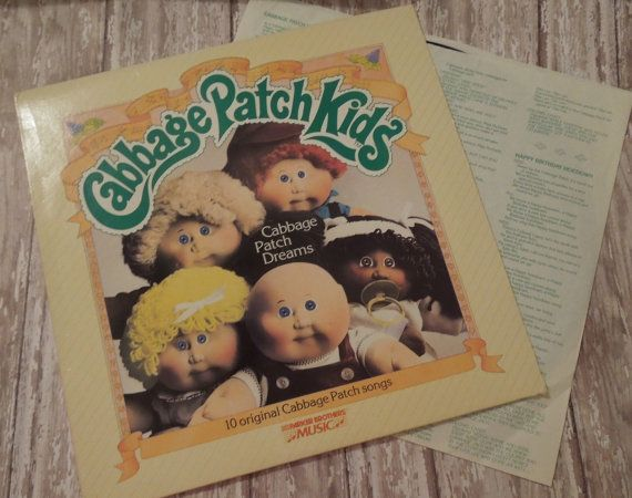 1980s Cabbage Patch Records Cabbage Patch Kids Cabbage Patch Dreams Vinyl Record Album 1980s Cabbage Patch Kids Kids Cabbage Patch