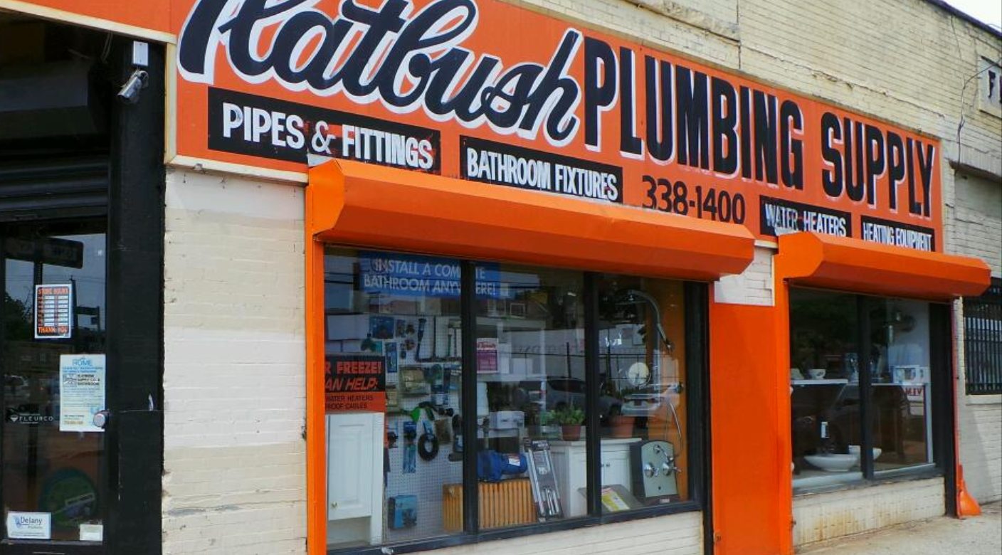 Check Out Our Products At Flatbush Plumbing Supply 4501 Avenue N