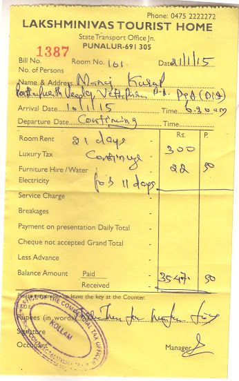 Room Rent Receipt Of Lakshmi Nivas Tourist Hotel