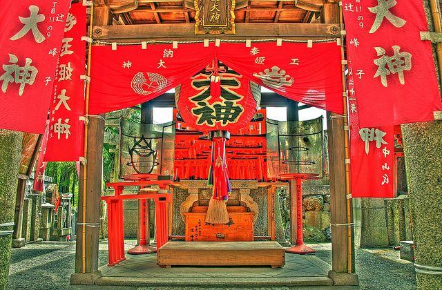 Red Shrine Fushimi Inari Taisha shrine near Kyoto. It is the one with the 1000 gates