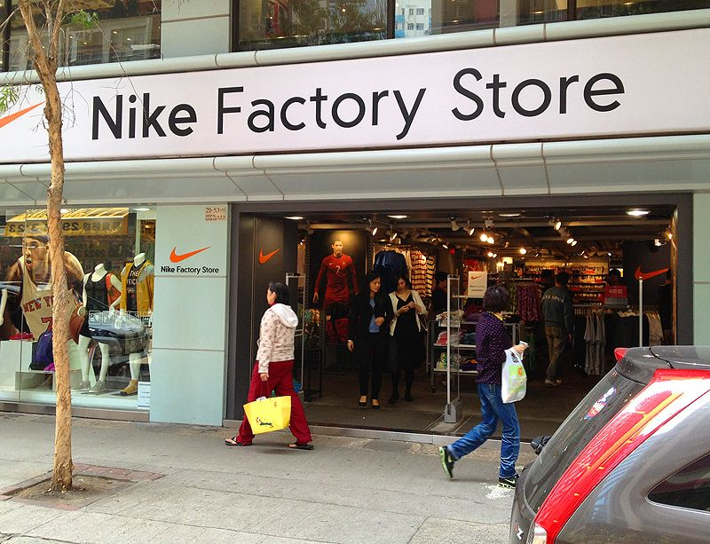 Shhhhhh! The secret Nike Factory Outlet, North Point