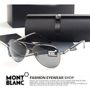 7f21528c8e4 209 polarized sunglasses coating large general sunglasses on  AliExpress.com.  30.28