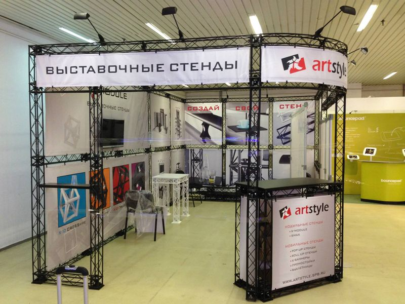 Exhibition Booth Structure : Artstyle exhibition booth crosswire modular structure