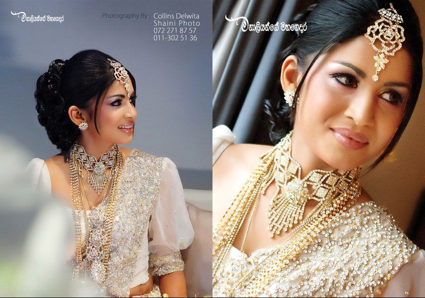 Modern Kandyan Bride Simply Hairstyles Modern Brides Indian Bridal Shower
