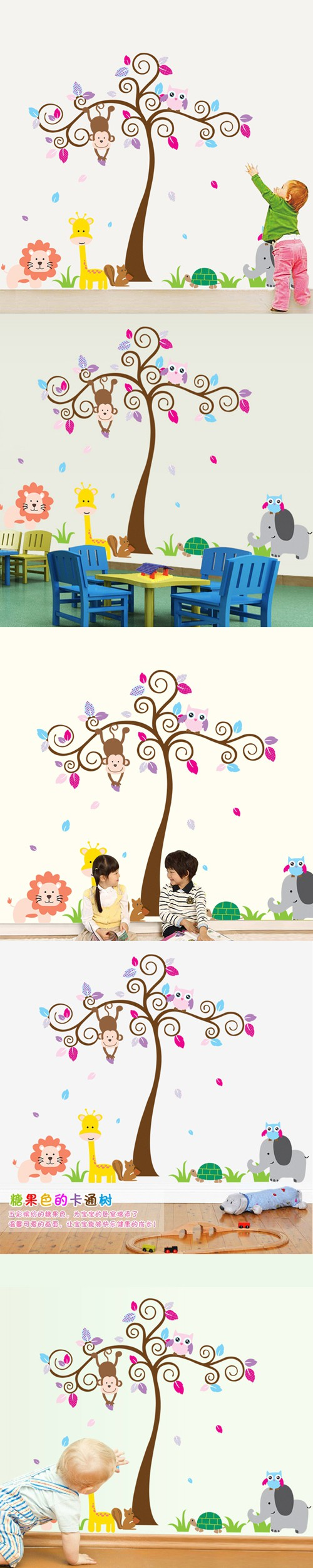 1 set 58*75 inch Removable PVC Decals Cartoon Tree With Cute Owl Giraffe Monkey Animals Kids Bedroom Decoration Wall Stickers