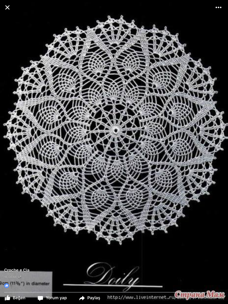 Pin By Semra Gncan On Dantel Pinterest Crochet Doilies And Diagram Doily Patterns Free Discover Ideas About Chart