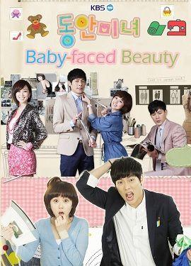 Xem Phim Cô Gái Xinh Xắn - Baby Faced Beauty