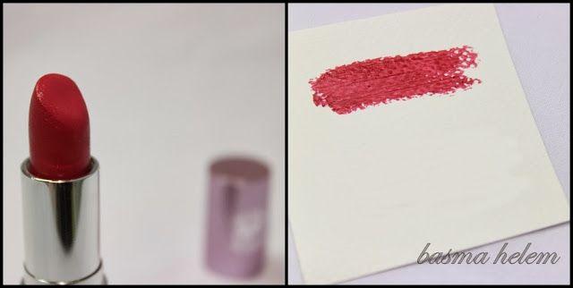 روج صبايا للترطيب درجة 22 التفاصيل في المدونة Blog Blog Posts Lipstick