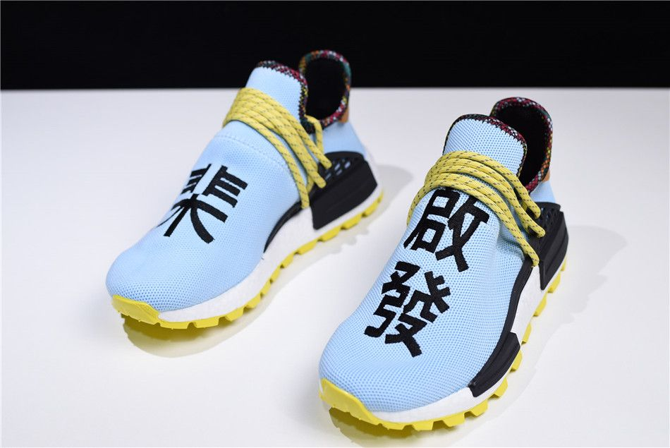 "9aa609d33 Pharrell Williams x adidas Hu NMD ""Inspiration"" Blue Yellow-Black BB9533"
