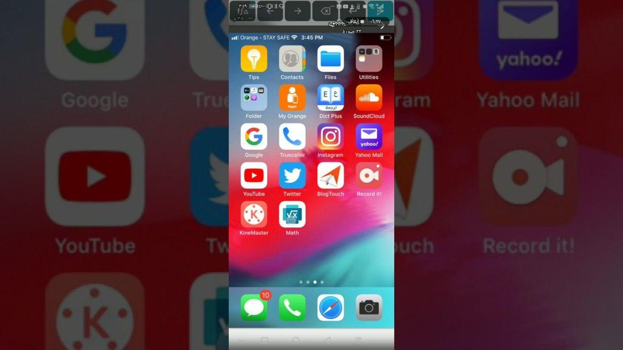 حل جميع المسائل الحسابية بضغطة زر وداعا مشاكل الرياضة Passwords App Camera Photo