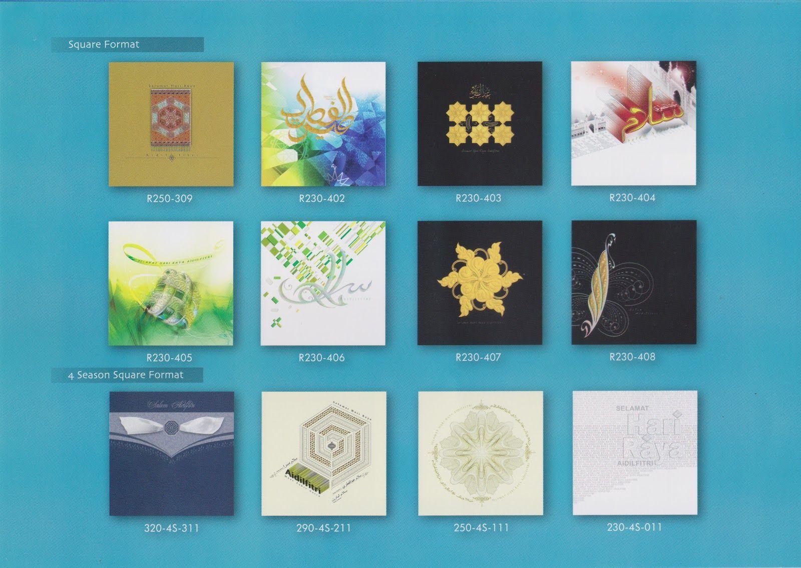 Tempahan Kad Hari Raya 2012 Dan Ang Pow Hari Raya 2012 Kini Dibuka Lagi Ang Pow Cards Pow