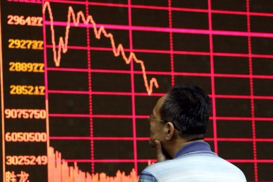 Chinese Regulator Encourages Insurance Funds To Buy Stocks Stock