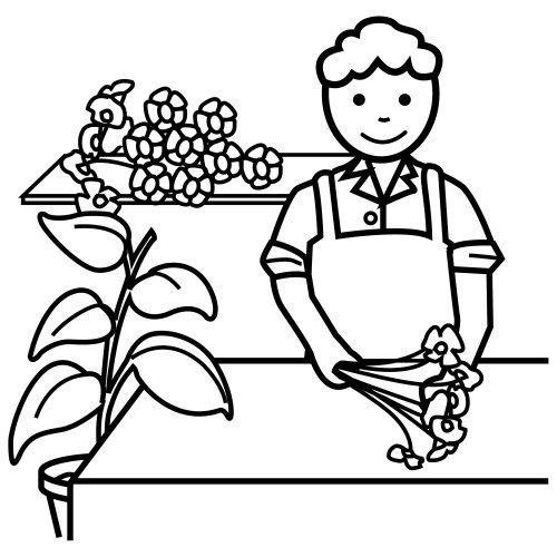Florista En La Tienda Ciencias Sociales Floristas Profesiones Y