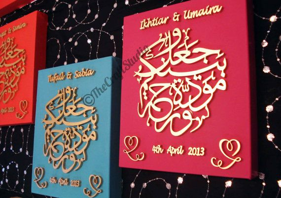 Wedding Gift Ideas For Muslim Couple : ... Muslim Wedding Gift - Deep Frame Canvas Personalised With Couples Name