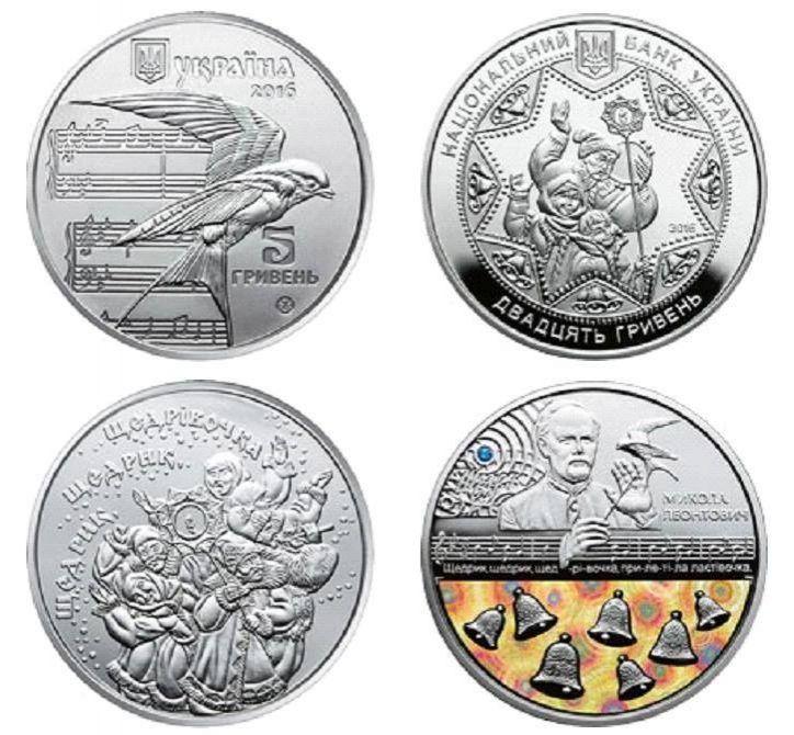Ua coins серия монет рим на дунае 20 евро