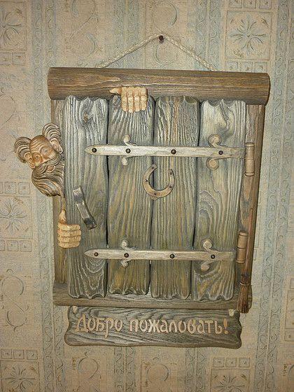 Ключница настенная деревянная своими руками фото 552