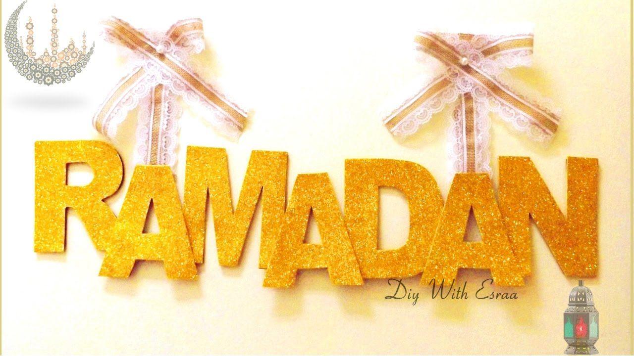 تزيين البيت لرمضان الجزء الأول Ramadan Decorations Part1 زينة رمضان Youtube Ramadan Decorations Eid Decoration Ramadan