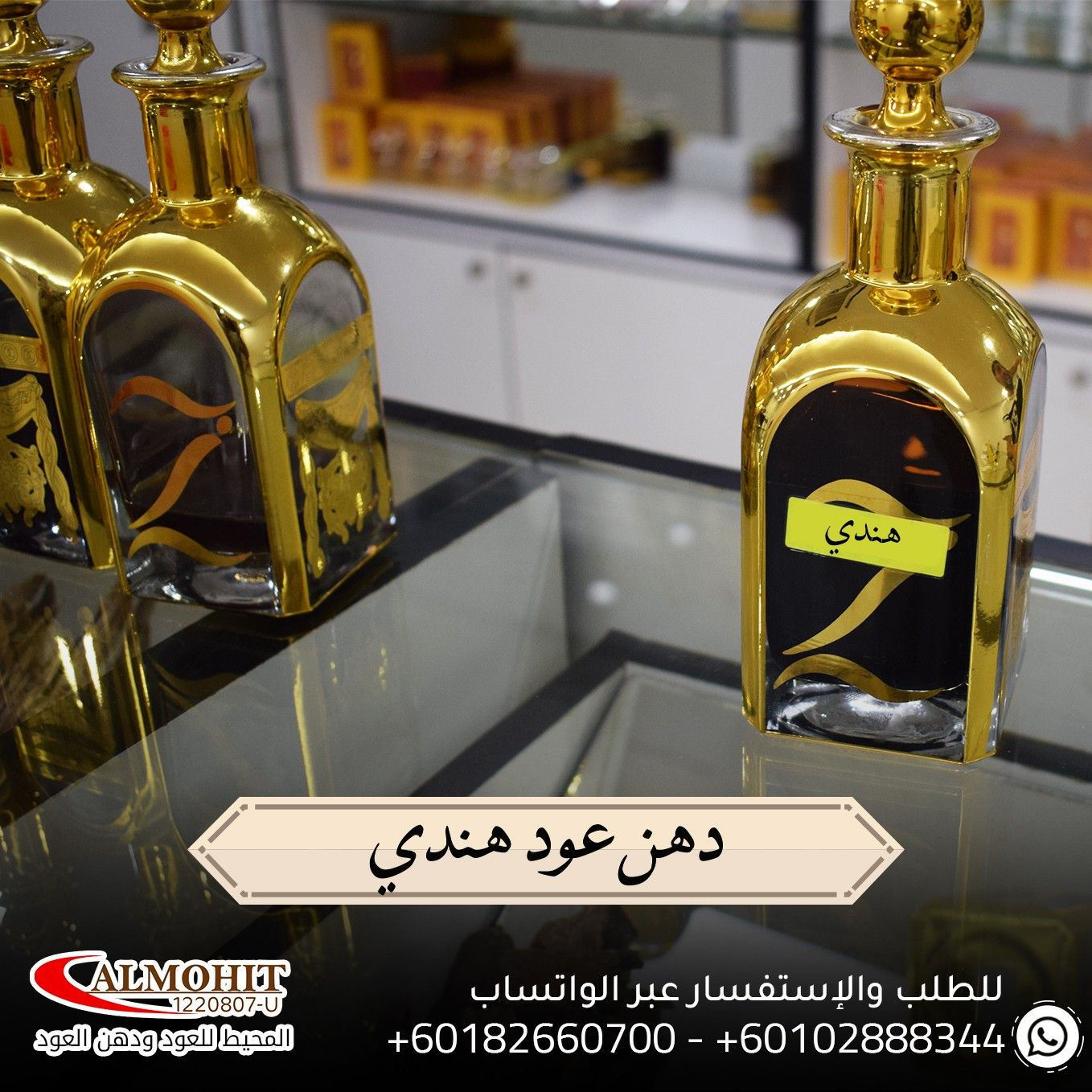 دهن عود هندي Popcorn Maker Kitchen Appliances Perfume
