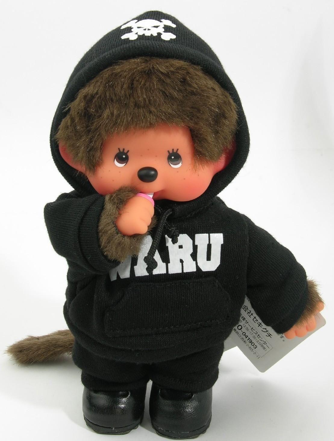 Monchhichi Teddybären Monchichi Love Cute Und Monkey