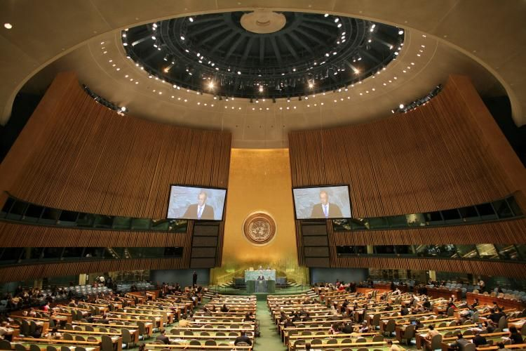 UN nyc   United Nations General Assembly in New York