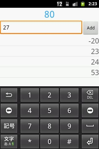 ListCalc is Android application that only calculates the