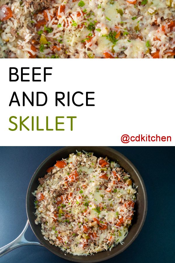 A Simple Skillet Dinner Made With Ground Beef Onion Rice Beef Bouillon Granules Green Bell Pepper Tomato And Monte Beef And Rice Beef Recipes Beef Dinner