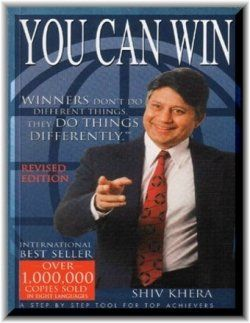 You Can Win Is The English Translation Of The Famous Hindi