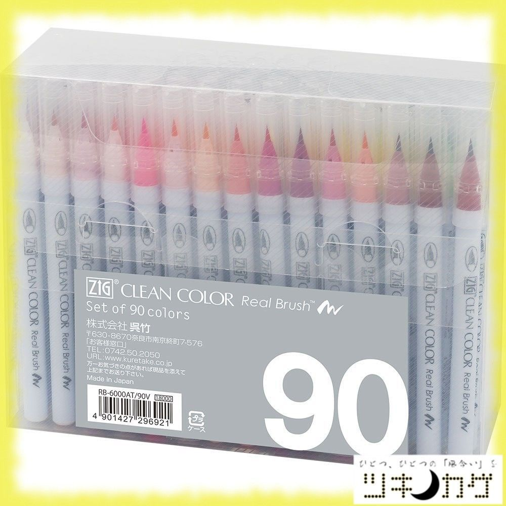 Kuretake Zig Real Brush Pen Clean Color 90 Set Rb 6000at 90v Japan