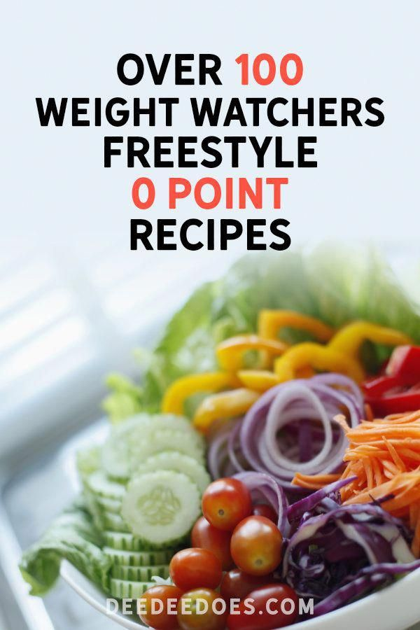 Weight Watchers Freestyle 0 Point Recipes