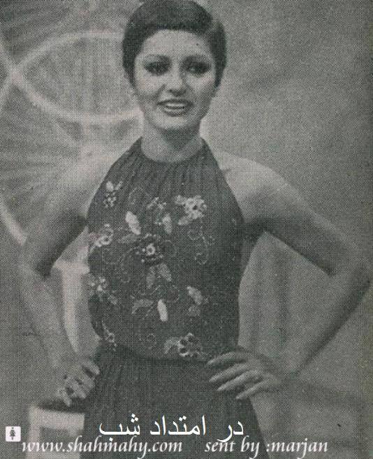 Googoosh 70s Persian Pattern Iranian Fashion Nostalgic