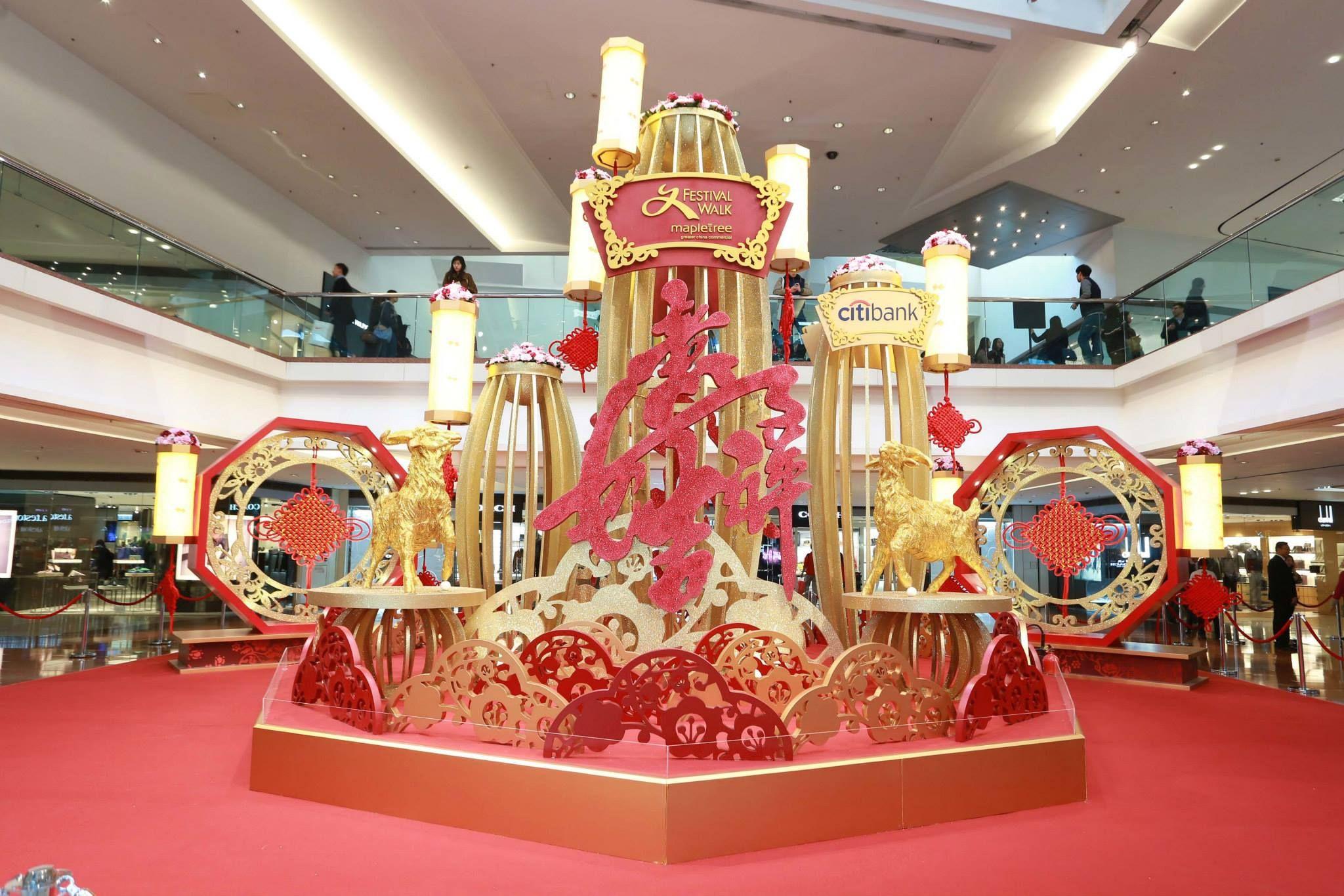 Festival Walk,HK_2   New years decorations, Shop ...