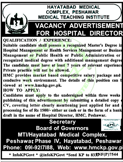 Jobs in Peshawar Hayatabad Medical Complex December 2016