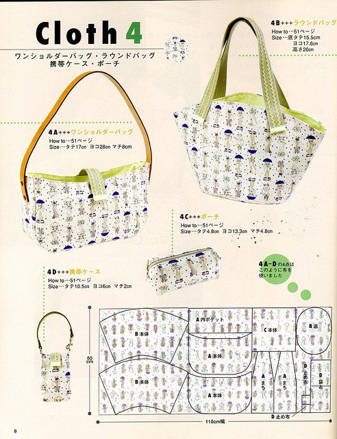 50cm book bag pattern | Bolsos | Pinterest | Bolsos, Costura y ...