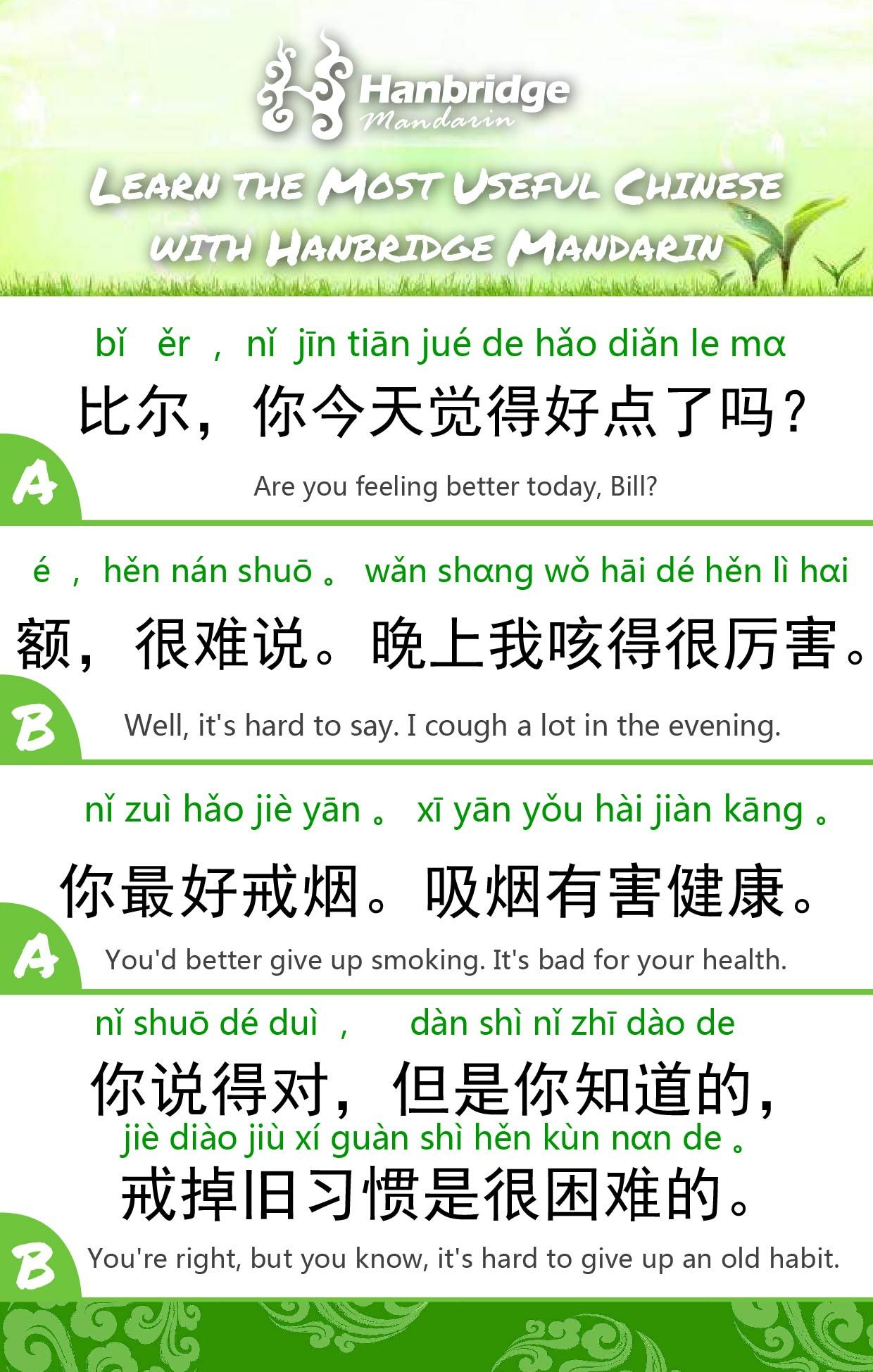 learn daily Chinese phrases with us   Chinese phrases, Chinese language learning, Mandarin chinese learning