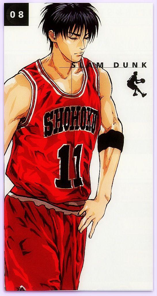 Rukawa Kaede Personajes de anime, Basquetbol dibujo, Anime