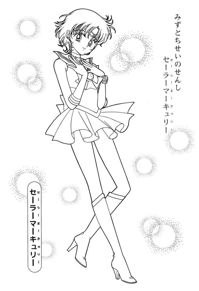 Sailor Moon Series Coloring Pages: Sailor Mercury | Coloring pages ...