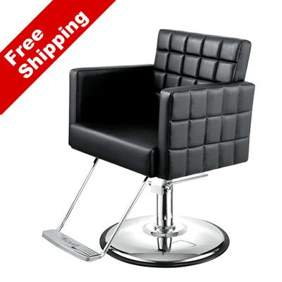 Details about AGS BEAUTY New MOSAIC Salon Styling Chair Barber