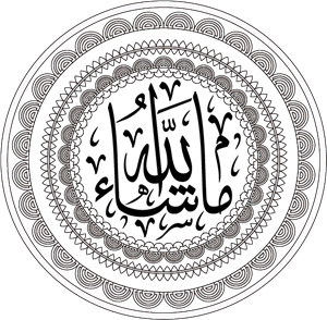 Pin by balla PRODIGE on شعار شعارات العربية Vector logo