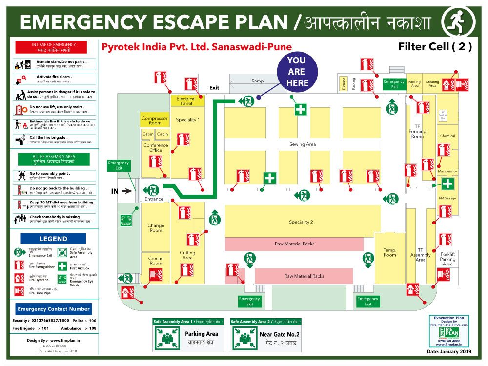 Example factory evacuation plan by emergency planning