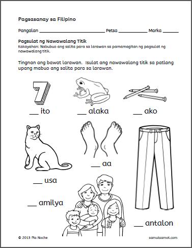 Nawawalang Titik P Elementary Worksheets Preschool Math Worksheets Kindergarten Reading Worksheets