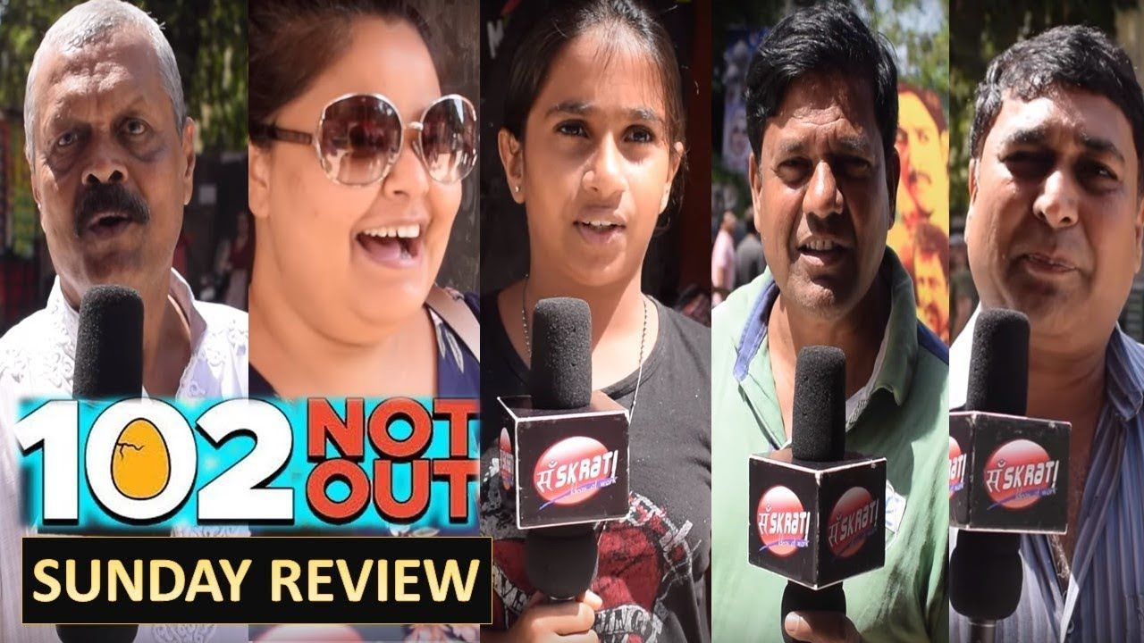 102 Not Out Sunday Public Review Honest Reaction From Galaxy Cinema Amitabh Bacchan Rishi Kapoor Watch Full Video 102notout Cinema Rishi Kapoor Reactions