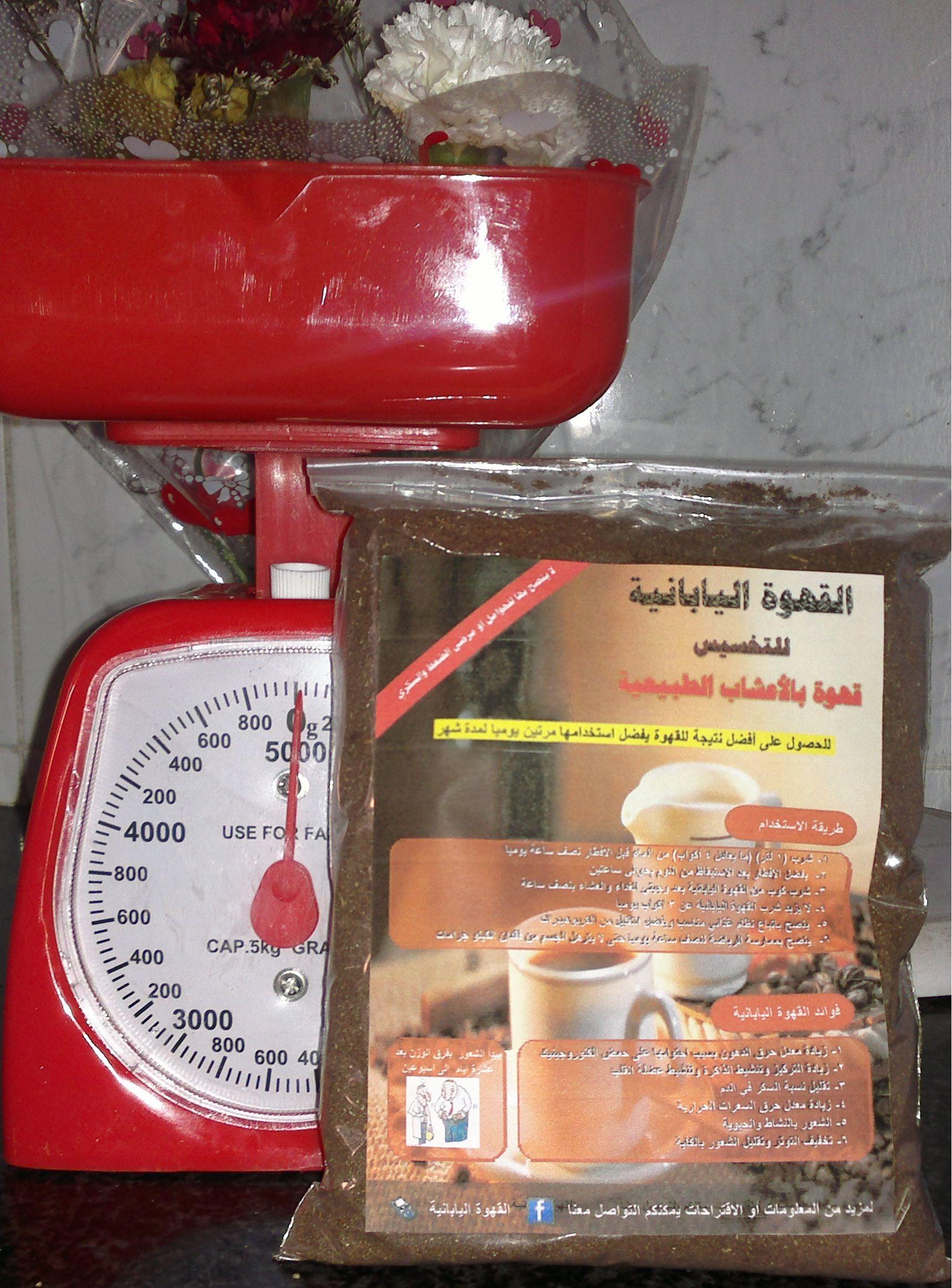 بعض صور من القهوة اليابانية للتخسيس للطلب من غزة جوال 0595238102 Cooking Timer Cooking Timer