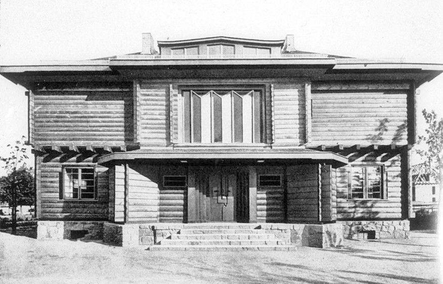 Haus Sommerfeld, designed by Walter Gropius and Adolf